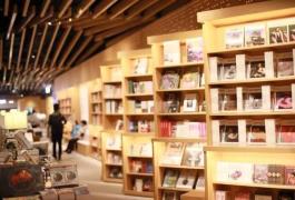 杭州最大民营书店开张