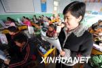 党的十八大以来,中国教育改革发展取得显著成就