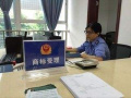 郑州商标受理窗口挂牌 今后注册无须去北京