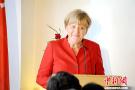 德保守党地方选举受挫 默克尔恐失组阁谈判优势