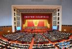 习近平代表十八届中央委员会向十九大作报告(全文)