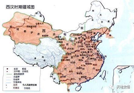 第6张:三国(公元220年-公元280年)   东汉末年,天下扰乱,群雄逐