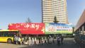 """济宁相继开通8地城际公交车 """"县县通城际""""也不远了"""