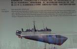 """台湾""""国舰国造""""糟心不断 台军在搞什么?"""