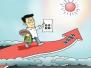 十九大之后,中国经济怎么走