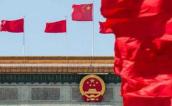 党的十九届一中全会选举出中共中央政治局委员
