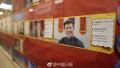 中国留学生在美国犹他州遭劫车被打死 凶手在逃