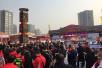 第九届中国(重庆)火锅美食文化节开幕