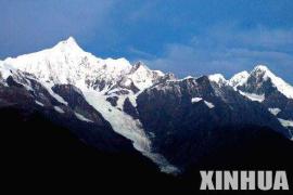 十至梅裏 跨過無法逾越的山脊