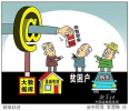 """浙江出台社保扶贫政策:从""""弱有所扶""""到精准扶贫"""