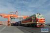 两周一班常态化开行,中欧班列开通仨月出口破亿元