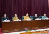 中国佛教协会学习十九大精神培训班在京开班