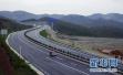 交通部:高速公路分时段差异化收费试点正在推进