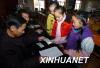 河南郏县:实现建档立卡贫困学生政策全覆盖