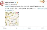 重庆武隆地震已致3288人受灾 因灾伤病8人