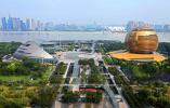 从西子湖畔移师钱塘江边,这届浙商大会有啥不一样?