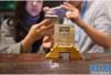 世界互联网大会明开幕 将首次发布互联网发展蓝皮书!