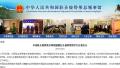 3中国留学生在俄突发病1人死亡 中领馆吁注意安全