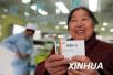临沂实行药品零差率销售 每年减轻群众药费8亿
