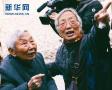 南京大屠杀80周年