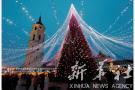 世界各地的圣诞树
