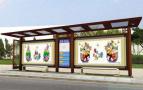 沈阳全市4012个候车廊明年全面升级改造