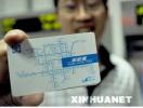 北京地铁明年变更赠票规则:志愿者不服务不再获赠地铁票