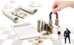年底小幅上调货币工具利率 央行释放新信号