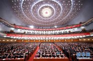 以中国智慧,推动构建人类命运共同体