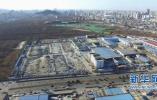 济钢片区未来啥样?改造老建筑,留存城市工业记忆!
