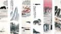 最贵中国艺术品诞生!齐白石《山水十二条屏》拍出9.3亿