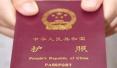 中国和阿联酋实现两国公民互免签证