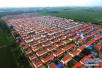 东平获山东首笔黄河滩区迁建政策性贷款4亿元