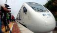 北京市郊铁路城市副中心线今运营 全程48分钟