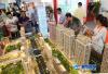 济南青岛等多地重点检查房产销售价格违规行为