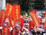 前瞻2018:台湾当局或令两岸关系更趋紧张