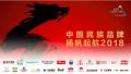 盖彦:新华社民族品牌工程是企业全球化的有效路径