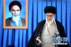 伊朗最高领袖哈梅内伊发声怒斥:敌人渗透制造动乱