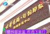 古井贡酒郑州体验中心拖欠商家货款 两年不还耍老赖