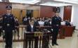 安徽省人民政府原秘书长杨敬农受审,被控受贿1762万余元