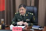 武警部队指挥体制重大变化后 高层调整逐步披露