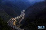 厉害了!马拉松71天 大学生从天津跑回贵州!