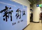 全國最好的兩個地鐵站在江蘇!理想地鐵站,該是啥模樣?