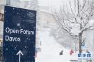 瑞士小镇大雪迎年会