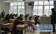 2018年威海市直普通高中计划招3840人