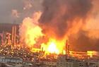 台湾炼油厂突发爆炸