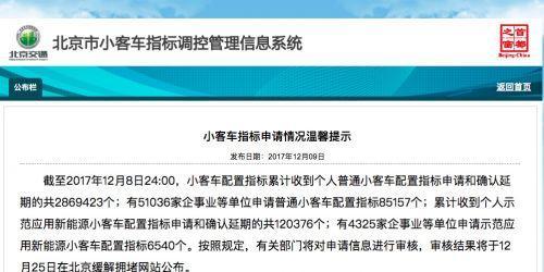 权威站点:昨夜今晨的大事:2018年平昌冬奥会开幕 台媒承认误报大陆游客罹难