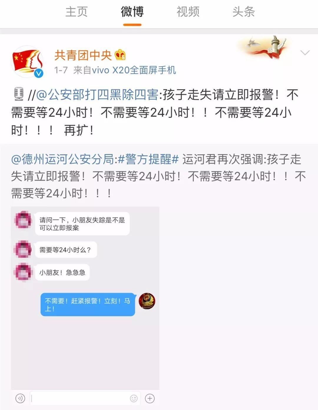 """金沙国际娱乐官网:细思极恐!人贩子自述:春节前""""生意""""最好"""