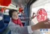 中国铁路南昌局集团有限公司福州客运段在多趟列车上布置灯笼
