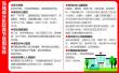 春节青岛各大医院均开诊 市民就医前可电话咨询
